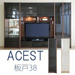 キャビネット ACESTエスト 板戸38 モリタインテリア|inter3i