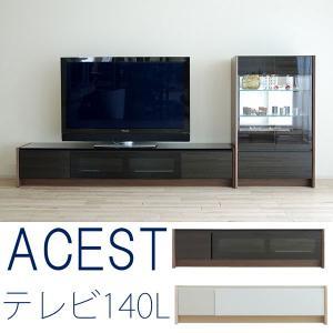 テレビL ACESTエスト テレビ 140L モリタインテリア|inter3i