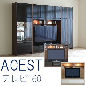ハイボード ACESTエスト テレビ 160 モリタインテリア|inter3i