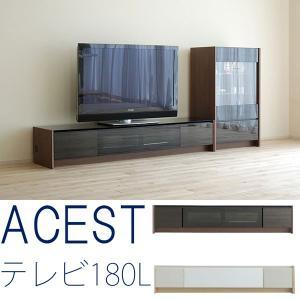 テレビL ACESTエスト テレビ 180L モリタインテリア|inter3i