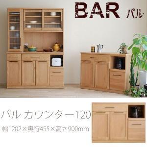 モリタインテリア 食器棚 完成品  カントリー 国産 カウンターバル120|inter3i