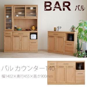 モリタインテリア 食器棚 完成品  カントリー 国産 カウンターバル140|inter3i