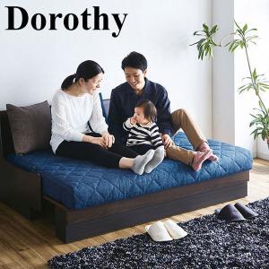 モーブル Dorothy ドロシー ごろ寝 ソファ 160【開梱設置無料】【代引き不可】|inter3i