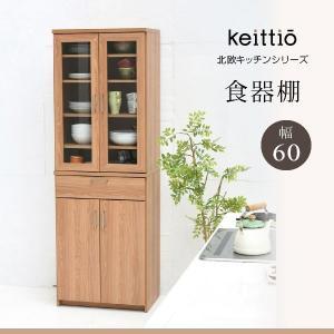 Keittio ケイッティオ 60幅 食器棚 北欧キッチンシリーズ FAP-0020|inter3i