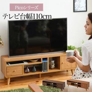 PICOシリーズ 薄型 テレビ台 幅110cm FAP−0034|inter3i