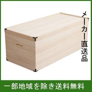 桐衣装箱 深型1段高さ35 ロング95cm GA−0005|inter3i