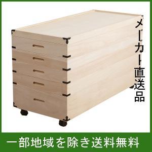 桐キャスター付衣装箱 5段 ロング 95cm GA−0007|inter3i