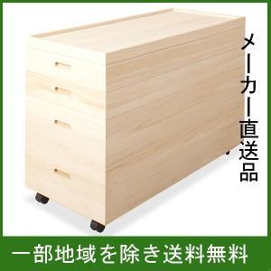 桐衣装箱 高さ64 キャスター付 ロング 95cm GA−0009|inter3i