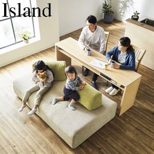 モーブル Island アイランド ソファ【開梱設置無料】【代引き不可】 inter3i