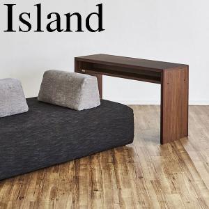 モーブル Island アイランド 120 デスク【代引き不可】【代引き不可】|inter3i