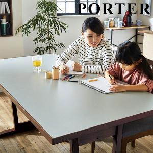 モーブル PORTER ポーター ダイニングテーブル【代引き不可】【代引き不可】|inter3i
