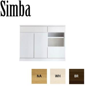<プレミアム会員限定 1/25使えるクーポン配布中♪>モーブル Simba シンバ 100 サイドボード inter3i