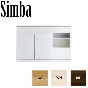 <週末使えるクーポン配布中♪>モーブル Simba シンバ 120 サイドボード【代引き不可】|inter3i