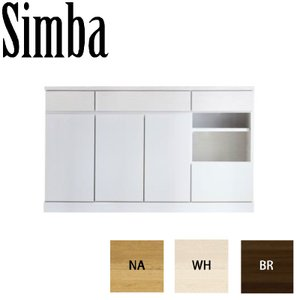 <プレミアム会員限定 1/25使えるクーポン配布中♪>モーブル Simba シンバ 140 サイドボード inter3i