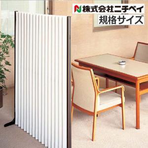 パーテーション  ついたて パーテーション やまなみティディ スリムタイプ 直線型 巾130cmx高さ165cm interia-kirameki
