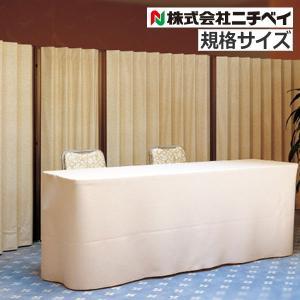パーテーション  ついたて パーテーション やまなみティディ スタンダードタイプ 直線型 巾150cmx高さ180cm interia-kirameki