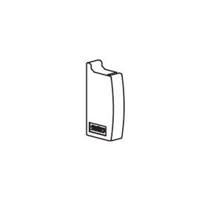 ピクチャーレール タチカワブラインド ピクチャーレールVP−M用 キャップ(左)1個 カラー フロスティホワイト|interia-kirameki