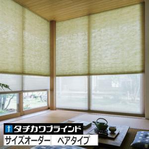 プリーツスクリーン タチカワブラインド ペルレ25   「ミズホ」 ペアタイプ(コード式チェーン式)|interia-kirameki