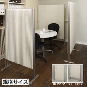 間仕切り ついたて パーテーション ダブルプリーツつい立て ロングタイプ 巾135cmx高さ120cm interia-kirameki