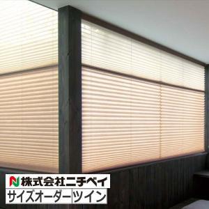 ニチベイ プリーツスクリーン もなみ25  「いぶき」 ツインスタイル(ループコード式)|interia-kirameki