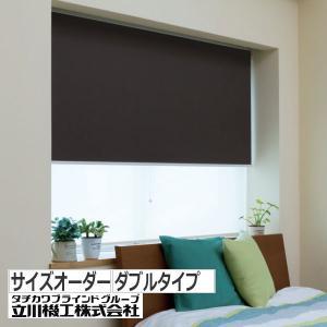 ダブルロールスクリーン オーダーロールカーテン 遮光他+シースルー |interia-kirameki
