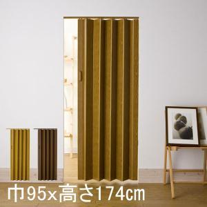 パネルドア フルネス製 コルタ(窓なしタイプ) 規格品 幅95cmx高さ174cm|interia-kirameki