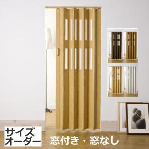パネルドア フルネス製 クレア(窓付き&窓なしタイプ) サイズオーダー|interia-kirameki