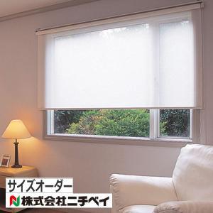 ロールスクリーン ロールカーテン スカイシリーズ 無地|interia-kirameki