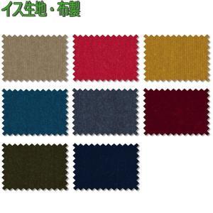 椅子生地 イス生地 シンコール製 布製イス貼り生地 カネカロンサード|interia-kirameki