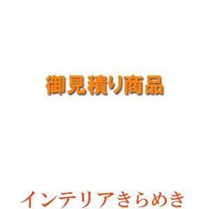 タチカワブラインド デュオレ 取付けブラケット(天井付け) interia-kirameki