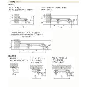 タチカワブラインド カーテンレール C型レール...の詳細画像1