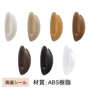 フサカケ タチカワブラインド フサカケ ブーケ(1コ)タチカワ製 ビス不要の接着タイプ |interia-kirameki