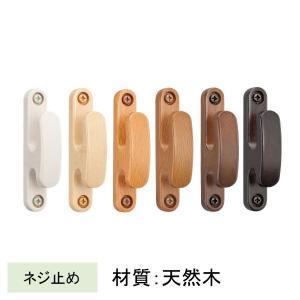 フサカケ タチカワブラインド フサカケ ディア(1コ)タチカワ製フサカケ|interia-kirameki