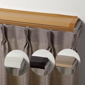 カバートップ2単体セット(エリートMキャップ ネクスティMキャップ用) 規格サイズ197cm(200cm用)|interia-kirameki