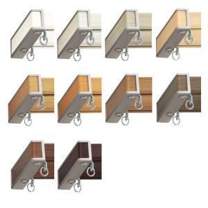 トーソー カーテンレール エリート用 キャップストップMダブル カラー レール同色 1組2個入り interia-kirameki