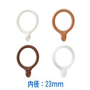 【カーテンレール トーソー リングランナー】  リングランナーS (1パック10個) 内径23mm ...