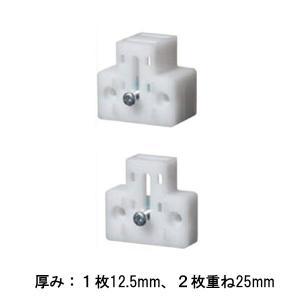 内窓ブラケットスペーサー(1個入り) トーソーカーテンレール用  interia-kirameki
