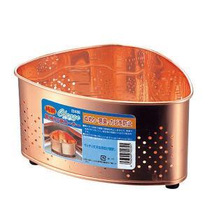 純銅 三角コーナー生ごみ入れ 生ゴミ受け 銅イオン効果 送料無料