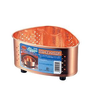 純銅 ミニ三角コーナー生ごみ入れ 生ゴミ受け 銅イオン効果 送料無料