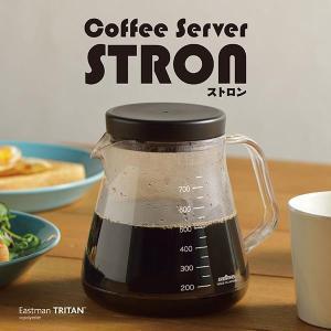 コーヒーサーバー ストロン 目盛り付 850ml  電子レンジ 食洗器対応