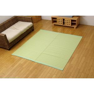水洗いができる い草調カーペット バルカン 江戸間 2畳用 約174x174cm ( グリーン