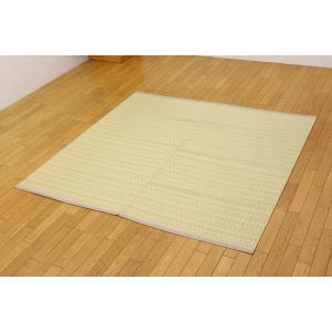 水洗いができる い草調カーペット バルカン 江戸間 2畳用 約174x174cm ( ベージュ