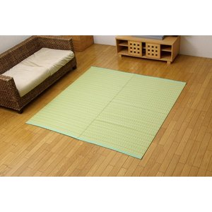 水洗いができる い草調カーペット バルカン 江戸間 6畳用 約261x352cm ( グリーン