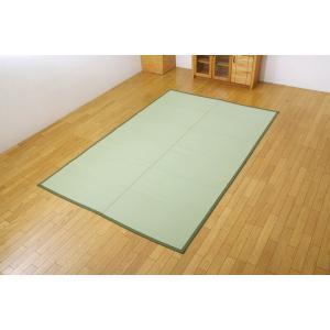 水洗いができる い草調カーペット 五木四方縁 江戸間 6畳用 約261x352cm ( グリーン