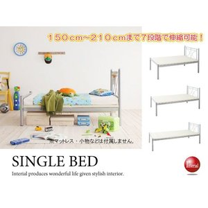 150cm〜210cmまで7段階で床板の伸縮と2段階の高さ調節が可能な機能性ベッドです。  ※オプシ...