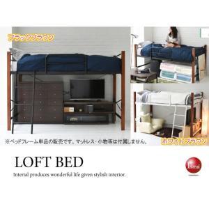 スタイリッシュで、圧迫感を与えないミドルタイプのロフトベッドです。  ■サイズ…幅102.5cm、奥...