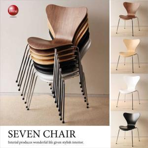 デンマークの建築家であり家具職人でもあるアルネ・ヤコブセン作による有名すぎる「セブンチェア」が復刻ジ...