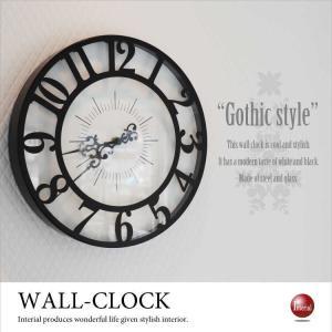 スタイリッシュ壁掛け時計 interial