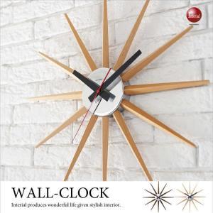 ハイデザイン・天然木インテリア掛け時計(ブラウン/ナチュラル) interial
