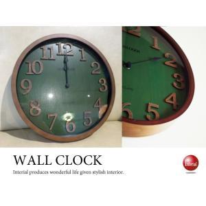 ウッド製グリーンスタイル・インテリア電波時計 interial
